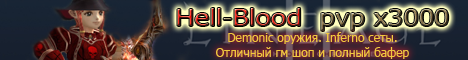 Hell-Blood Banner
